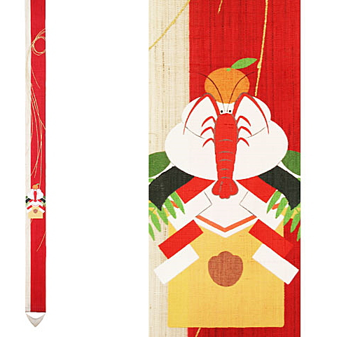 京都洛柿庵 手描き お正月飾り細タペストリー 代々長寿