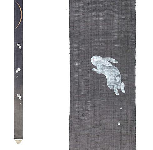 京都洛柿庵 手描き手染め細タペストリー はねうさぎ