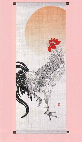 京都洛柿庵 手描き手染め干支タペストリー 旭の鶏