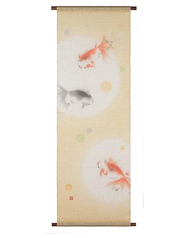 京都洛柿庵 タペストリー 濡れ描き金魚