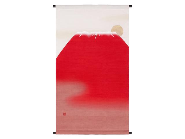 日本製 京都洛柿庵 手描き 縁起飾りタペストリー 赤富士