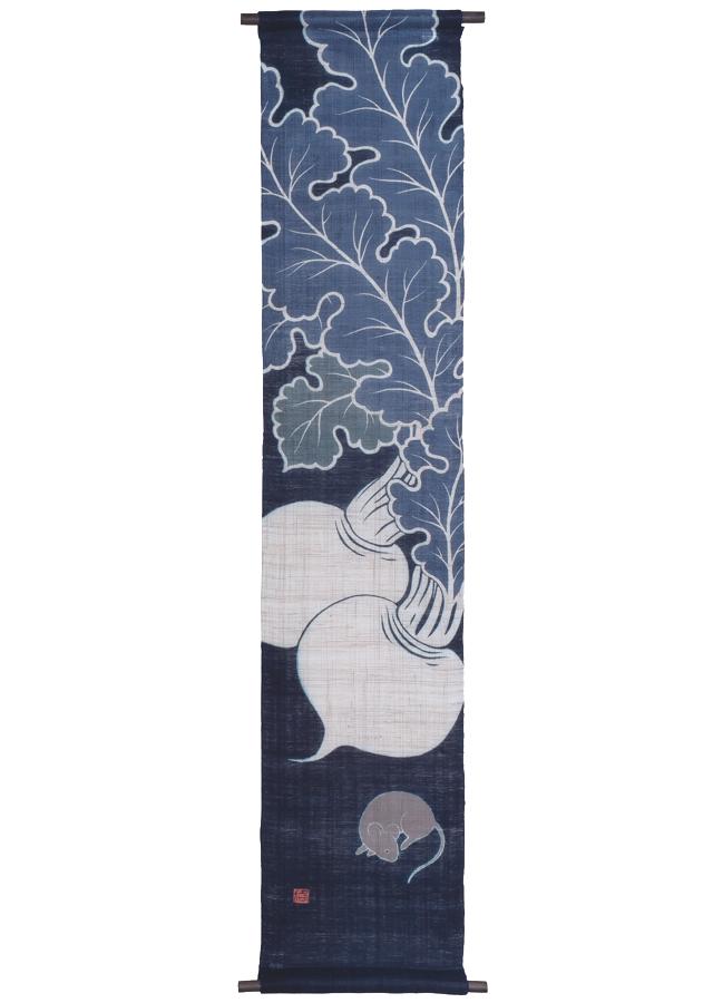 京都洛柿庵 お正月飾り 干支縁起飾りろうけつ染めタペストリー だいこく鼠