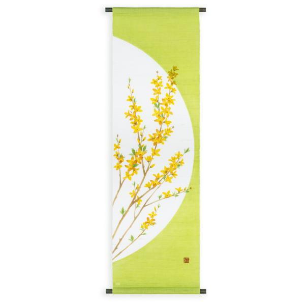 京都洛柿庵 手描き タペストリー春の飾り れんぎょう