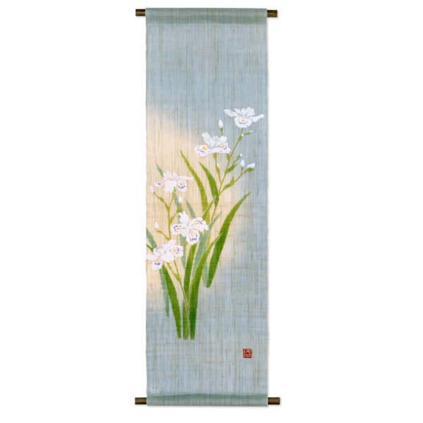 京都洛柿庵 手描き 手染め タペストリー シャガの花