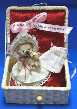 宮崎美和のテディベア5周年記念作品Lovely Box
