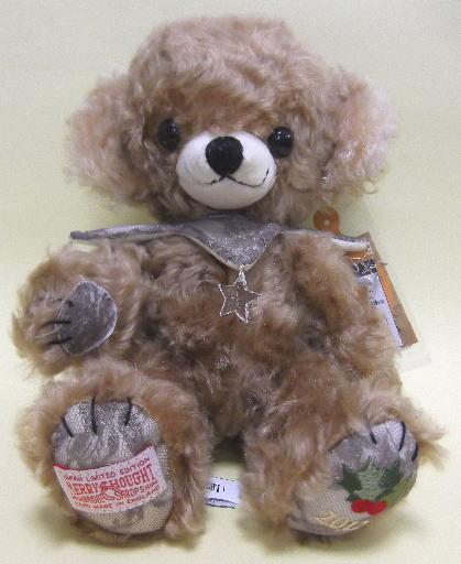 メリーソート チーキー テディベアクリスマスホリデー2012 日本限定あす楽対応 即日発送可ぬいぐるみ 贈り物