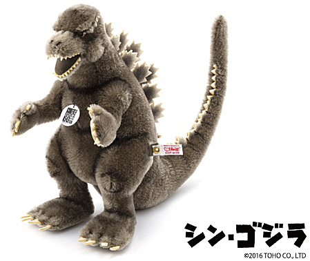 史迪夫日本限量版史迪夫 x 哥斯拉怪兽哥斯拉毛绒玩具