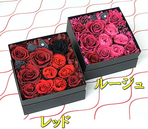 プリザーブドフラワーボックスアレンジ 大 2カラー 17cm敬老の日 誕生日祝い結婚祝い 贈り物