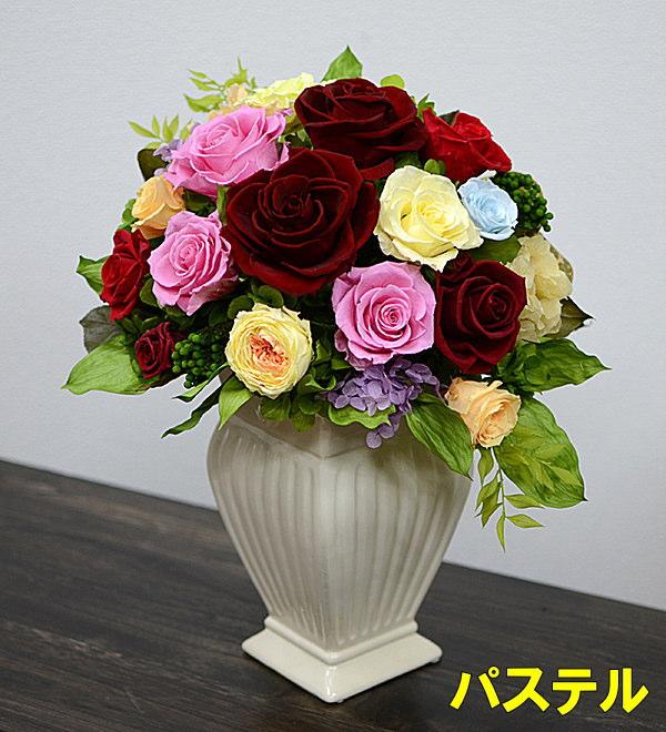 プリザーブドフラワーバラ大好き!敬老の日 誕生日祝い結婚祝い 贈り物