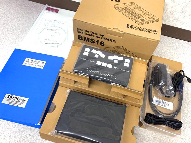 W4964●KGS ブレイルメモスマート BMS16 点字ディスプレイ ケージーエス●1105【未使用品】