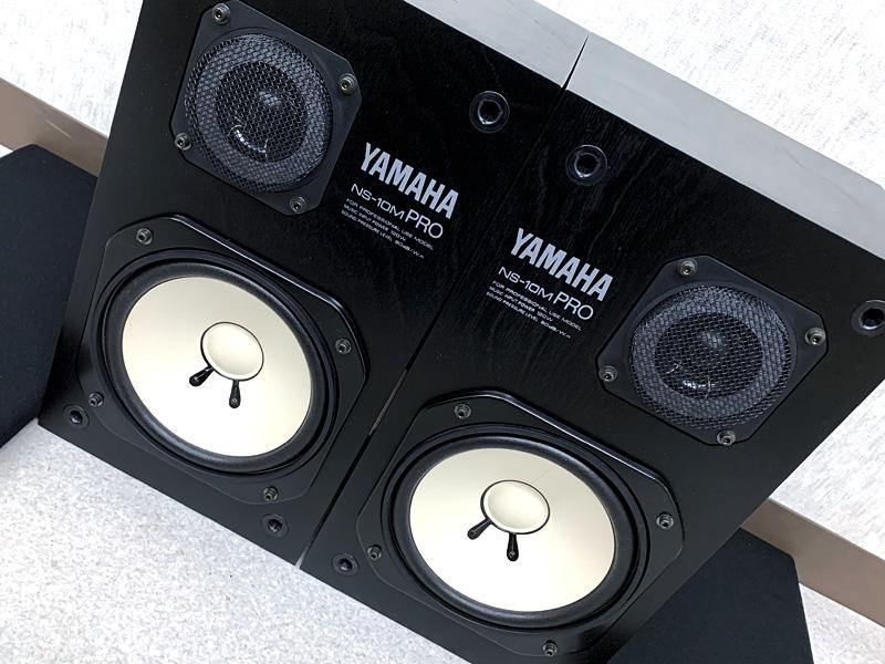 M4693●綺麗●YAMAHA NS-10M PRO モニタースピーカー 2台セット ヤマハ●0501【中古】
