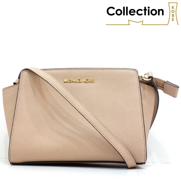 Used Michael Kors Handbags >> Collection Kobe By Brandritz I Take Used Michael Kors Bag Shoulder