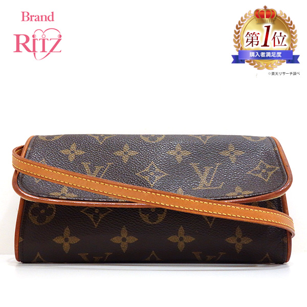 Used Louis Vuitton Bags >> I Take Used Louis Vuitton Bag Shoulder Bag Pochette Twin Pm Slant And Monogram Brown Tea M51854 Lady S Louisvuitton Is Used