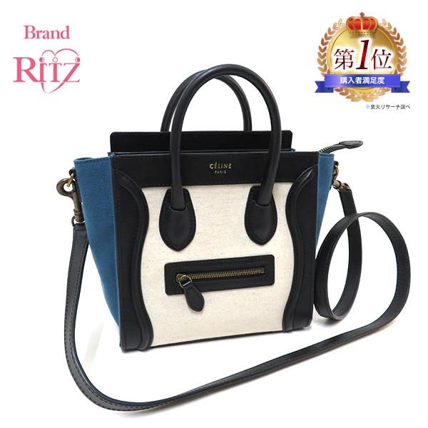 9528f85a6b2b Celine bag luggage nano shopper canvas X leather black X beige X blue  tricolor B rank hand shoulder 2WAY