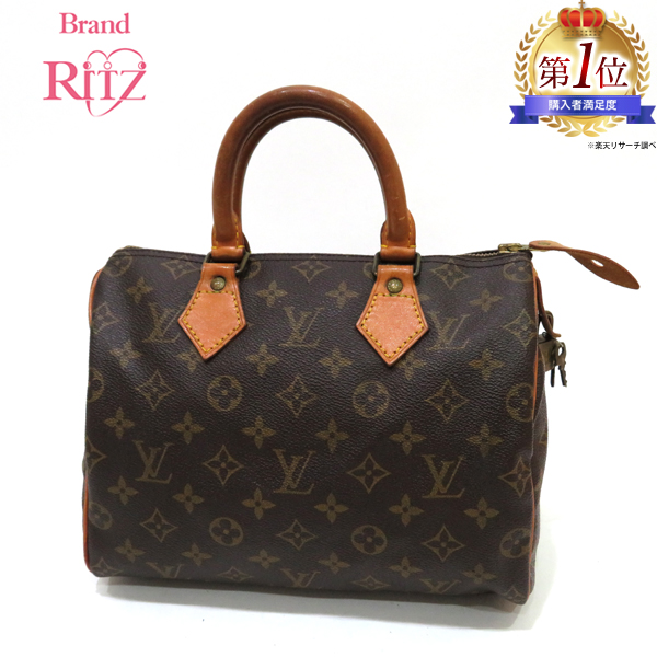 48eac43545b5 The Louis Vuitton in being the ♪ one point thing that it is the gem without  the mistake of the monogram print in a mini-Boston bag of the form that is  ...