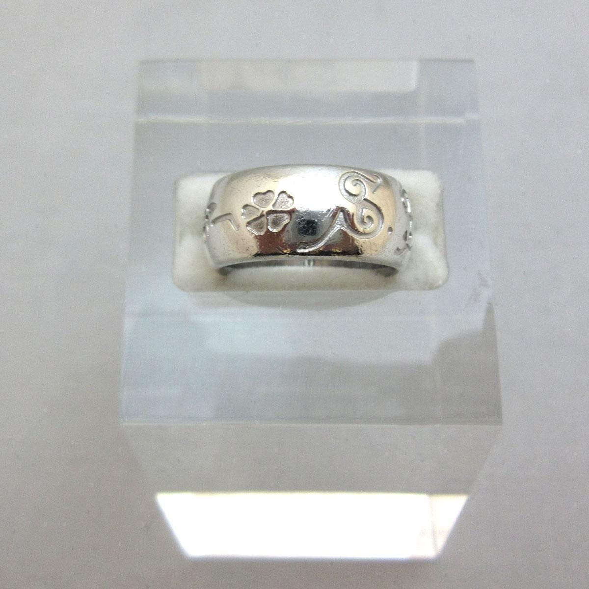 ブルガリ 小物 セーブザ・チルドレン リング 指輪 SV925 シルバー Bランク レディース BVLGARI あす楽 中古 六甲道店