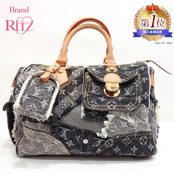 7d042d7d98e4 Collection KOBE by BrandRitz  Used Louis Vuitton bag mini-Boston ...
