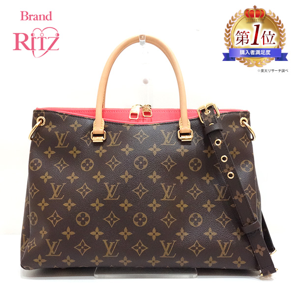 Used Louis Vuitton Bags >> Used Louis Vuitton Bag Thoth Hand Shoulder Pallas 2way Monogram Pink System M41147 Lady S Louisvuitton Is Used