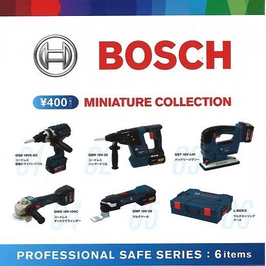 【送料無料】BOSCH MINIATURE COLLECTION ボッシュ ミニチュアコレクション 全6種セット【クリックポスト出荷】