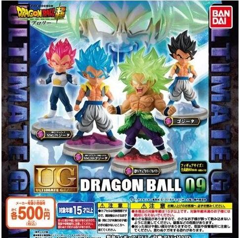 楽天市場送料無料ドラゴンボール超 Ugドラゴンボール09 全4種