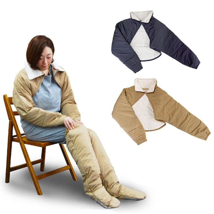 着れるふとん 肩カバー ルームウエア 冬 レディース 着る布団 毛布 はんてん パジャマ あったか 暖かい 防寒 厚手 厚地 ふわふわ 中綿 冷え性対策 tji459 (03412)