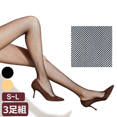 上品 ストッキング 網タイツ 送料無料お手入れ要らず パンスト ネットタイツ レッグバー ATSUGI THE LEG BAR アツギ 柄ストッキング 黒 送料無料 レディース 02353 3足組 超特価SALE開催 フィッシュネット柄 FP50800