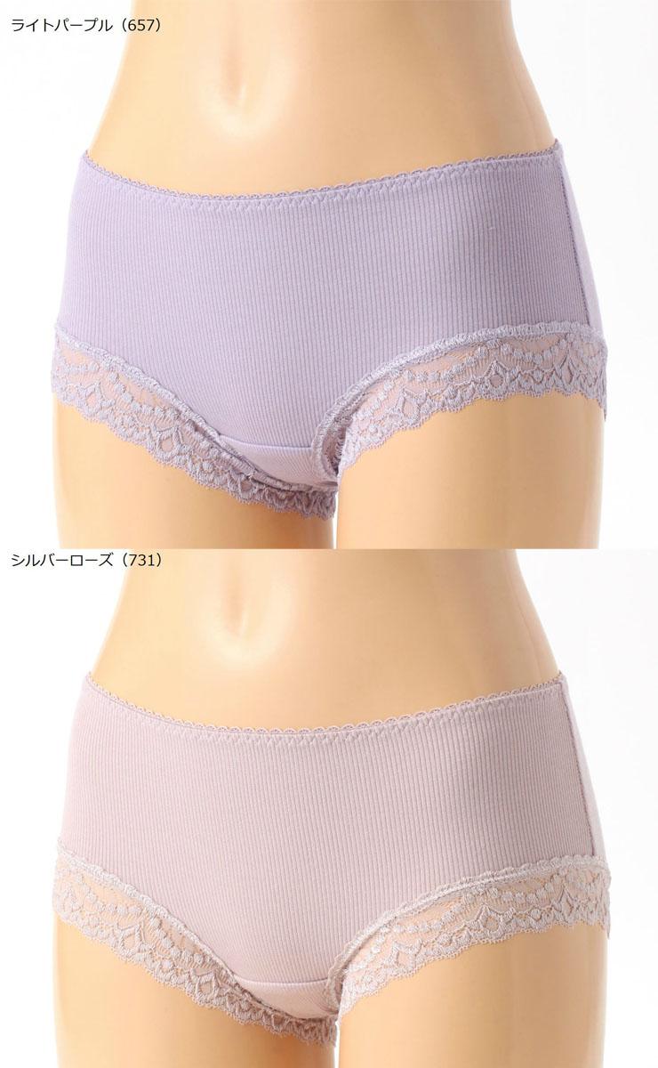 엉덩이의 싶어 지는 곳 アツギ 예쁜 캐주얼 로우 레그 속옷입니다. /반바지 여성/팬티 단품/속옷 여자/반바지 여성/팬티 여성/팬티 여성/(00606)