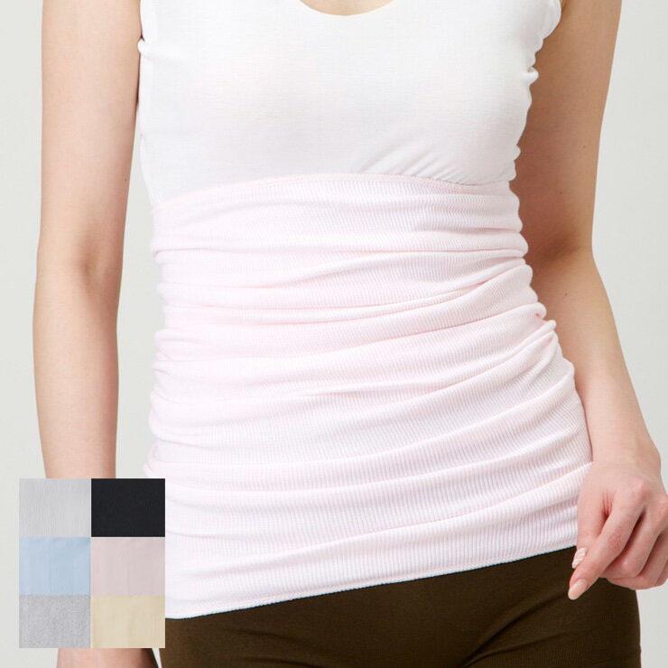 はらまき 腹巻 メンズ レディース ハラマキ 高品質 年間着用可能な綿混の腹巻です グンゼH1000 男女兼用 腹巻き 温活 あったかグッズ 100%品質保証! gunze 02117