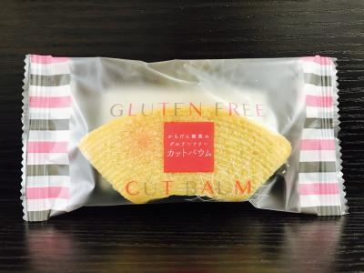 新商品!新型 返品不可 小麦を使用したバームクーヘンと変わらない美味しさを実現 ヌベール グルテンフリー 10袋入 カットバウム