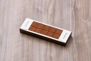 低糖 好評 低カロリーのビューティーチョコ マメストロ おとうふ生チョコレート 尾崎豆腐 mameSTRO プレーン お歳暮