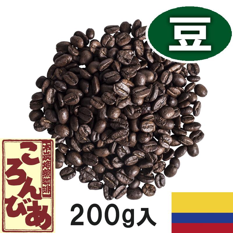 香り 期間限定 コク 超特価SALE開催 酸味がうまく調和されたマイルドコーヒーの代表格です コロンビア 豆のまま 200g 大和屋