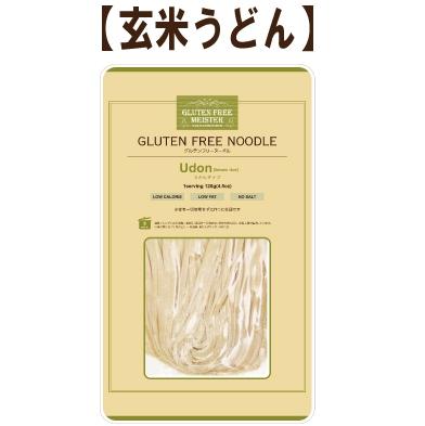 【小林生麺】グルテンフリーヌードル うどん(玄米) 日持ちタイプ