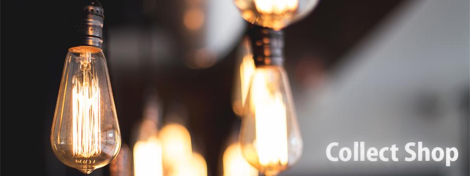 collectshop 楽天市場店:家庭用からプロご愛用の照明器具を中心に取り揃えております。
