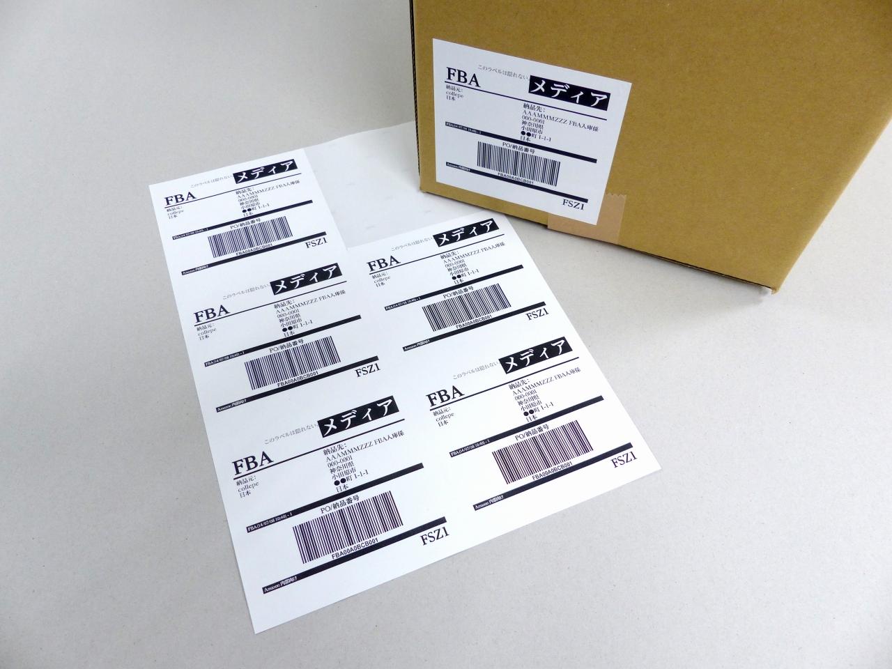 プリンタを選ばないマルチ用紙FBAなどにも対応 今だけ限定15%OFFクーポン発行中 A4 今だけスーパーセール限定 6分割白紙ラベル 500シート 3000片