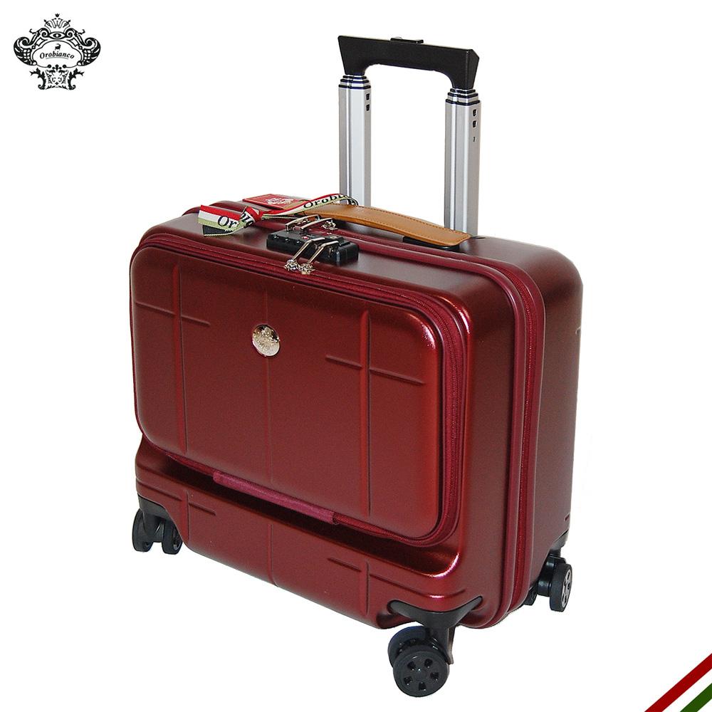 【正規品オロビアンコ】オロビアンコ Orobianco ARZILLO 09711 アルジーロ 横型 33L スーツケース キャリーバッグ 大容量 軽量3.8kg ディープレッド DEEP RED 機内持ち込み可能サイズ 外寸合計109cm 日本製
