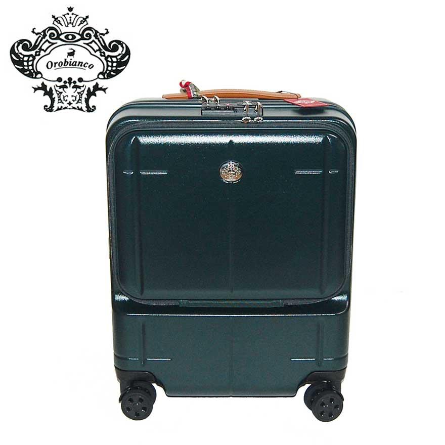 【正規品オロビアンコ】オロビアンコ Orobianco バッグ ARZILLO 09712 アルジーロ 縦型 35L スーツケース キャリーバッグ 大容量 軽量3.8kg グリーン GREEN 機内持ち込み可能サイズ 外寸合計115cm 日本製