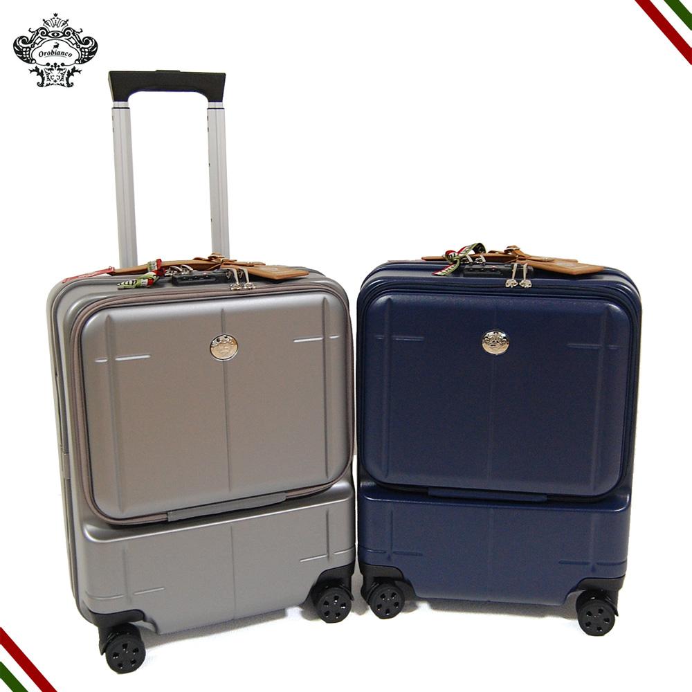 【正規品】オロビアンコ Orobianco バッグ ARZILLO 09712 アルジーロ 縦型 35L スーツケース キャリーバッグ 大容量 軽量3.8kg ネイビー/ダークグリーン/グレー/ディープレッド 機内持ち込み可能サイズ 外寸合計115cm 日本製