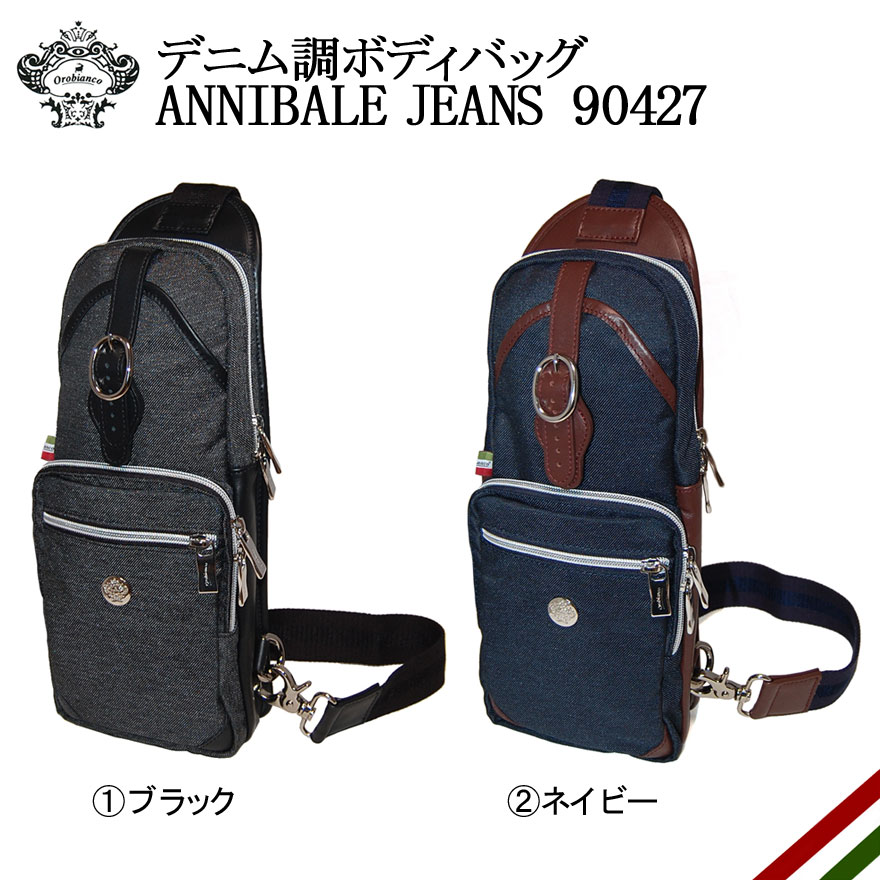 4be06a69a5fb 【正規品オロビアンコ】オロビアンコ Orobianco バッグ 0630 全商品一覧 ANNIBALE F JEANS アニヴェール 90427  ポリエステル ボディバッグ オロビアンコ OROBIANCO ...