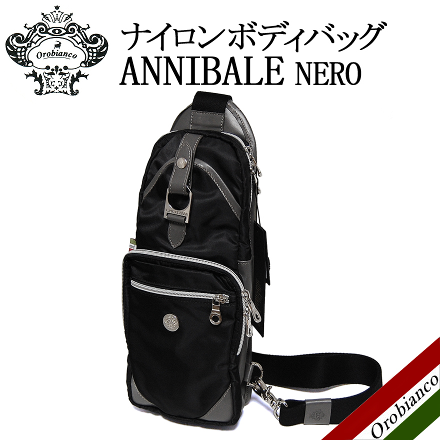 【正規品オロビアンコ】オロビアンコ Orobianco バッグ ANNIBALE F NYLON アニヴェール 90401 ナイロン ボディバッグ ブラック NYLON-NERO-99/VIT-GRIGIO-SCURO-13