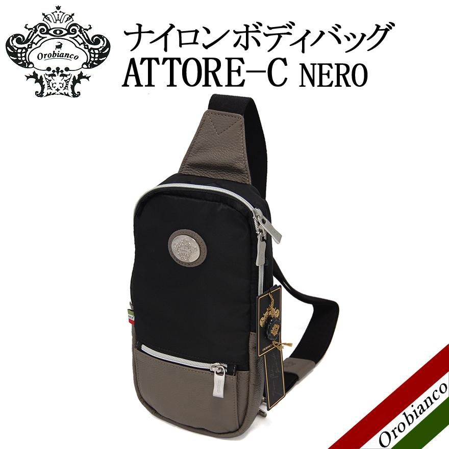【正規品オロビアンコ】オロビアンコ Orobianco バッグ ATTORE-C 01 NYLON アットーレ 90403 ナイロン ボディバッグ ブラック NYLON-NERO-99/DOLLARO-SOFT-MAUVE-13