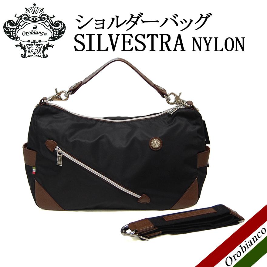 【正規品オロビアンコ】オロビアンコ Orobianco SILVESTRA G シルベストラ 90702 リモンタ社製ナイロン 2WAYショルダーバッグ ブラック NYLON-NERO-99/DOLLARO-SOFT-TABACCO-08