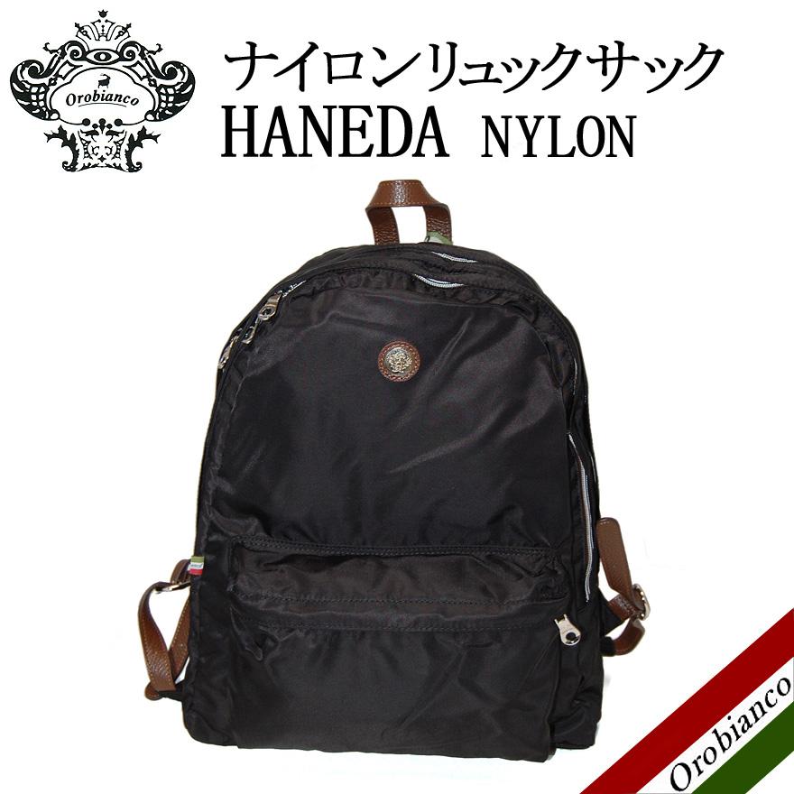 【正規品オロビアンコ】オロビアンコ Orobianco HANEDA-F 03 ハネダ 90852 リモンタ社製ナイロン リュックサック デイパック ハンドバッグ ブラック NYLON-NERO-99/DOLLARO-SOFT-TABACCO-08