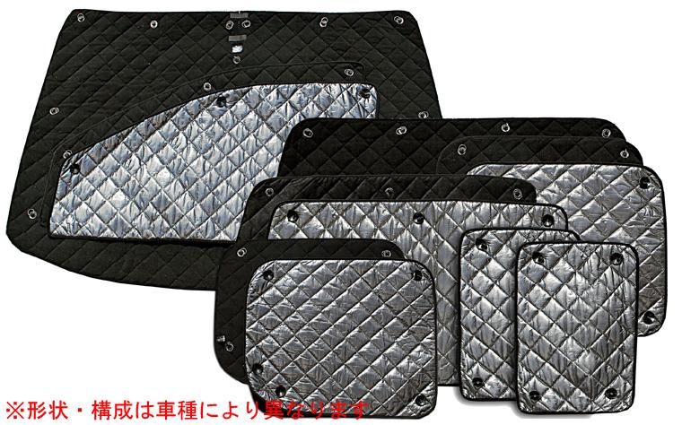 【送料無料!】BRAHMS ブラインドシェード トヨタ ハイエース バン 200系 5型 標準 ロングボディ 『フルセット』