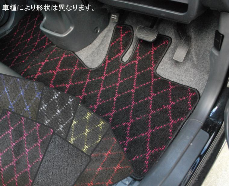 トヨタ セリカ ZZT230/ZZT231 ダイヤ柄フロアマット リア+フロント 1台分
