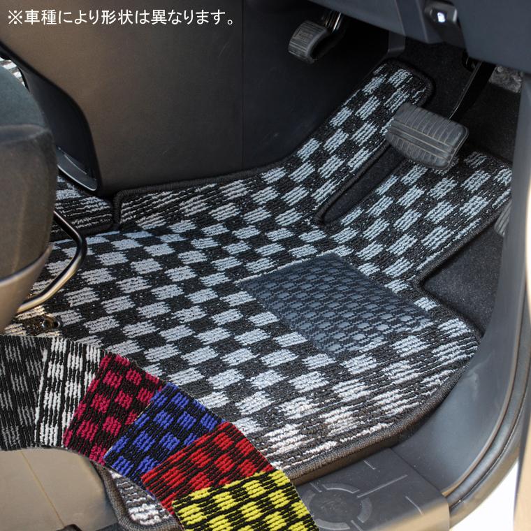 ホンダ ステップワゴン RP1/RP2/RP3/RP4 Nチェックフロアマット フロント+リア 1台分