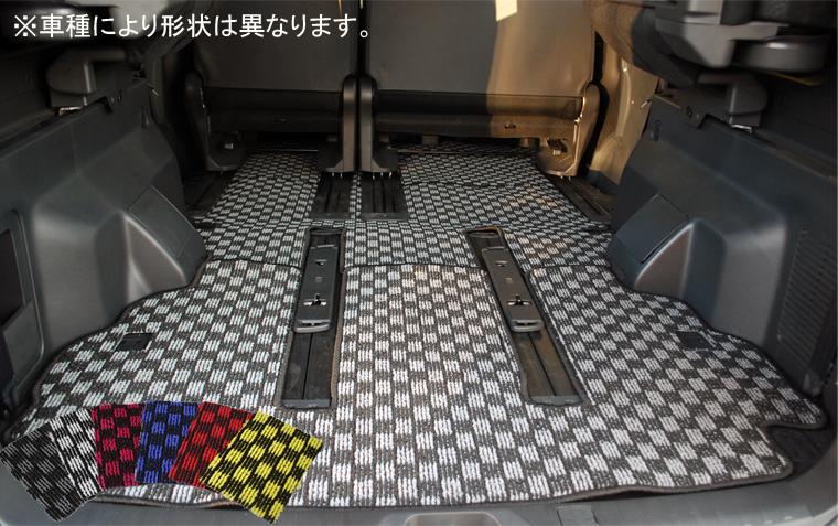 ニッサン キャラバン E25 Nチェックラゲッジマット(荷台部分)