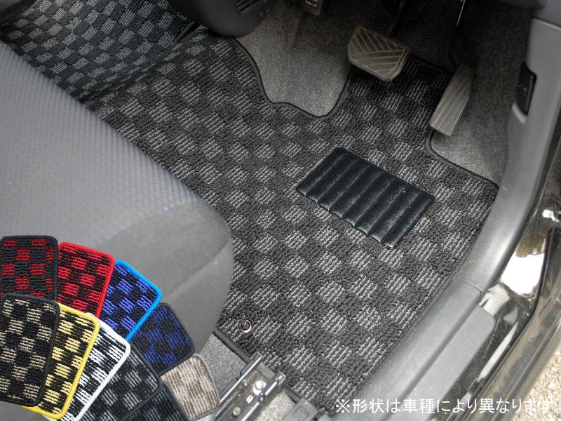 トヨタ ヴィッツ NCP10/SCP10/NCP13/SCP13/NCP15/SCP15 【カーマット スポーティー チェック ブロックチェック 格子 カラフル 車種専用 1台分 オーダーメイド 全席分 全座席分 純正 品質 高品質】
