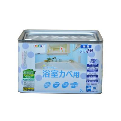 【エントリーでポイント5倍】 アサヒペン NEW水性インテリアカラー 浴室カベ用 パールホワイト (全10色) [5L] 水性塗料
