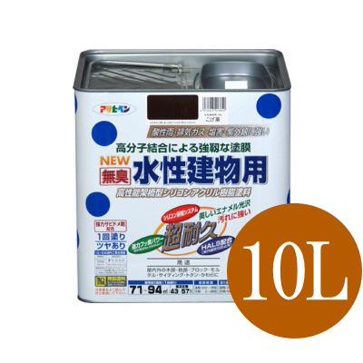 【送料無料】 アサヒペン 無臭 NEW 水性建物用 白 (全10色) [10L] 多用途・水性塗料