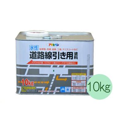 アサヒペン 水性道路線引き用塗料 白 (全2色) [10kg] 水性アクリル樹脂塗料